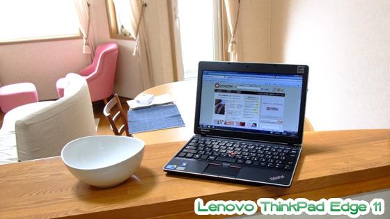 ThinkPad EDGE 11