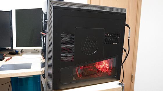 hp Pavilion Desktop PC h9 Phoenix
