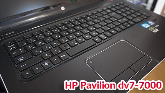 HP Pavilion dv7-7000/CT