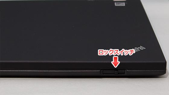 Lenovo ThinkPad T430s 天板
