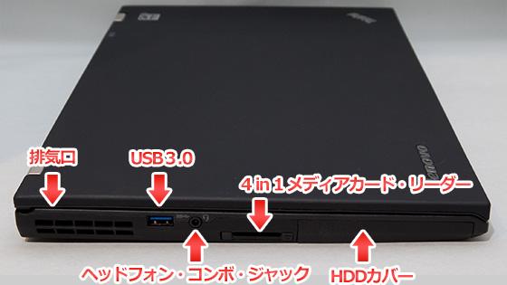 ThinkPad T430s 左側面
