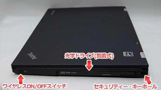 ThinkPad T430s 右側面