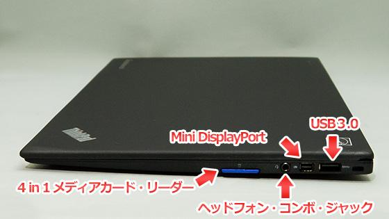 右側面:USBは左側と合わせて2個、少ないかどうか意見が別れるところかも