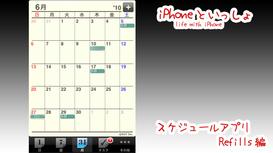 iphone006