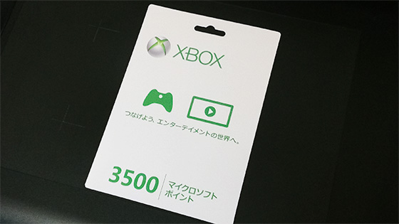 Microsoft POINT 3500