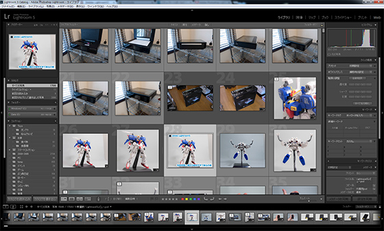 Lightroom5 screenshot