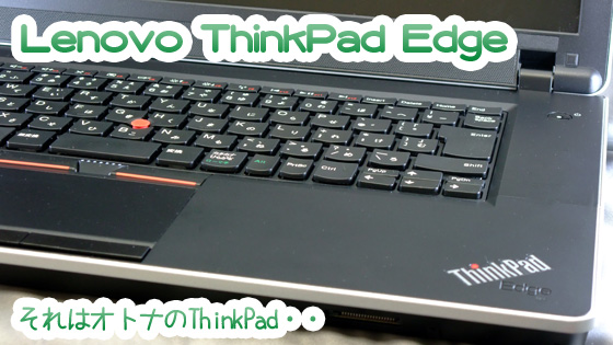 ThinkPad-Edge