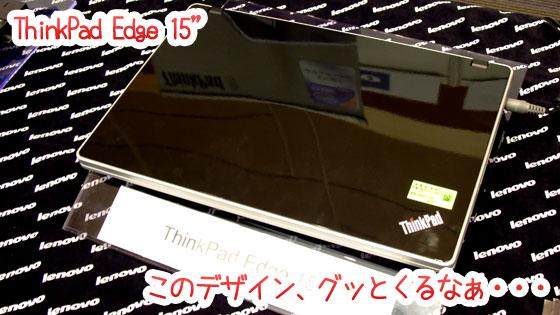 ThinkPad Edge 15